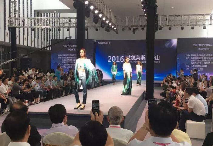 第十八届江苏国际服装节暨博览会盛大开幕(图2)