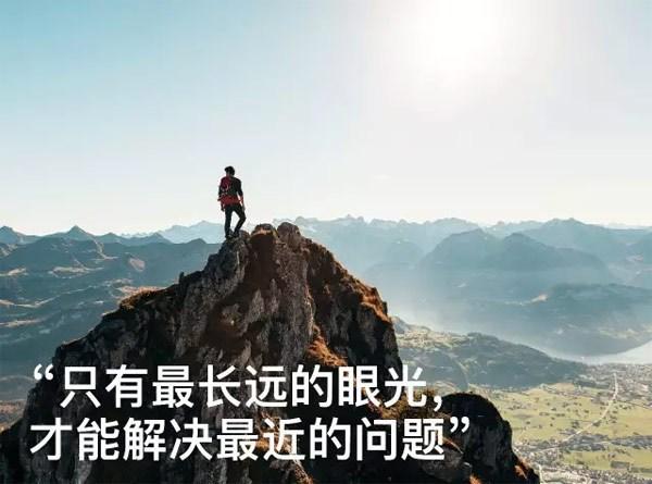 时光·旅行——CATGOGO2017春夏新品发布会