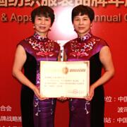 阿春在现场:杭州葳芸等荣获2015中国纺织服装十佳品牌故事企业