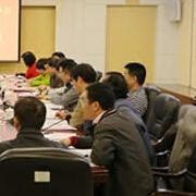 """惠州学院举?#23567;?#26381;装系竞争力提升计划项目""""第二次会议"""