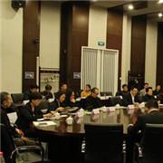 北京中小学校服研发中心建成 揭牌仪式在北京