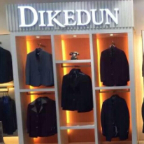 迪柯顿男装南沙万达专卖店  新年第一天迎开业