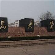 青岛大学纺织服装学院举行中国传统印染工艺展