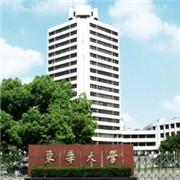 东华大学研制新型纤维面料产值1.6亿元