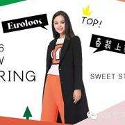 EUROLOOK / NEW SPRING-春季新品上市