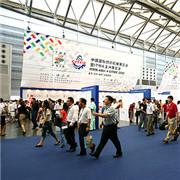 聚焦十月,国际知名纺机企业齐聚上海虹桥