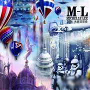 预祝M-L2016夏季订货会圆满成功 Michelle lee