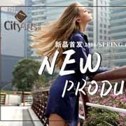春装上新:CityArts城绘女装2016春装新品上市啦
