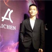 深圳市埃臣时尚服饰有限公司时尚男装董事长袁总新春祝福