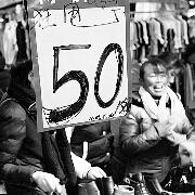 """北京服装批发市场""""动批""""变身大数据对接平台"""