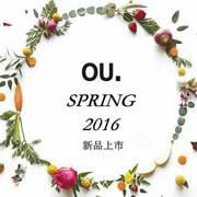 欧点OU.2016春季新品'仙人掌少女花园'系列趣味来袭