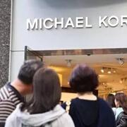 Michael Kors 业绩惊艳华尔街股票暴涨24%