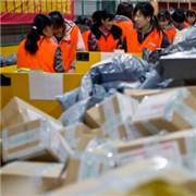 中邮顺丰等春节正常收派件 并且不加价