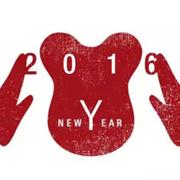 GR男装:你  就是我的新年