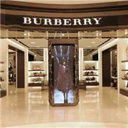 Burberry 状告J.C. Penney彭尼百货侵权售假