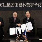 韩国衣恋将与中国万达合作成立在韩国合资旅游公司