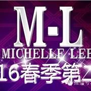 M-L2016春季新款第二波开售