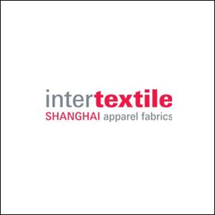 中国国际纺织面料及辅料(春夏)博览会