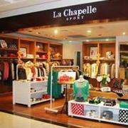 拉夏贝尔要开到1万家店 靠怎样的店铺合伙人制度