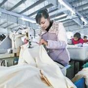 襄阳纺织服装工业园 26家工业企业全部开工