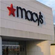 美国梅西百货应对销售下滑 裁员关店