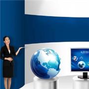 哈尔滨跨境贸易电子商务平台正式启动
