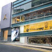 Jordan全面升级品牌旗舰店 玩个性服务登陆香港