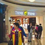 韩国第一大时装集团衣恋抢进台湾西门商圈