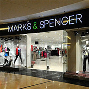 玛莎百货猛攻印度市场 新店开个不停