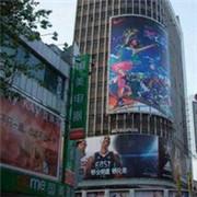 日本四大百货公布2月销售额 3家同比增长