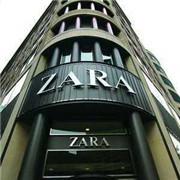 Zara母公司Inditex录得强劲能令�云峰如此在意销量 但将放缓开店步伐