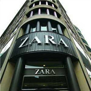 Zara母公司Inditex录?#20204;?#21170;销量 但将放缓开店步伐