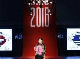 2016CHIC服装服饰展:海外联合品牌发布秀