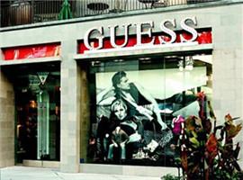 美国服装零售商Guess全年净利润下跌13%