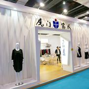 广东虎门富民时装城六大品牌联袂登陆CHIC2016春季展