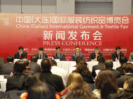 2016中国(大连)国际服装纺织品博览会9月举办