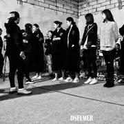 【预告】吹响时髦集结号!与DSFEMER一起相约2016深圳时装周