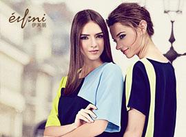 女装品牌伊芙丽入局快时尚 产出第四大子品牌麦檬