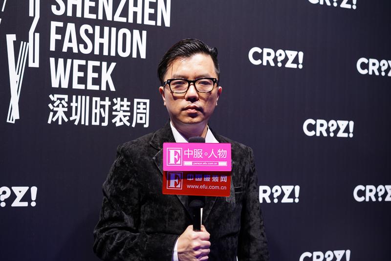 """2016深圳时装周   访CRZ:演绎""""相对论"""",多元模式打造创意价值"""