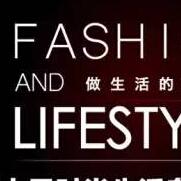 中赫时尚第十届时尚生活专场招聘会——做生活的设计师