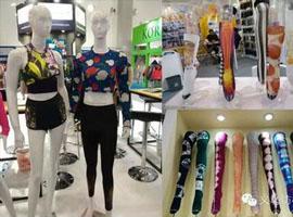 2016义乌纺机展引进创新智能制造模式 洞悉纺织行业新发展