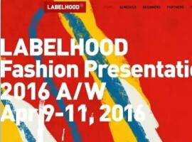 LABELHOOD打造国内首创时装演示发布平台