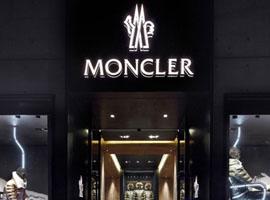 奢侈羽绒品牌Moncler(盟可睐)利用高科技打假