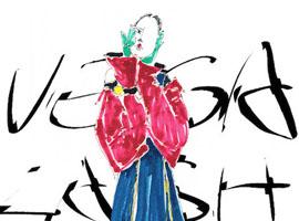 中国独立设计师在北京Fashion Now展示了些什么