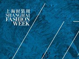 棟梁一日xLABELHOOD——上海时装周全新平台