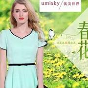 Umisky优美世界女装新品 展现2016春夏之美!