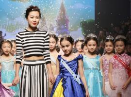 艾米携伊佳林五公主驾临2016秋冬上海时装周