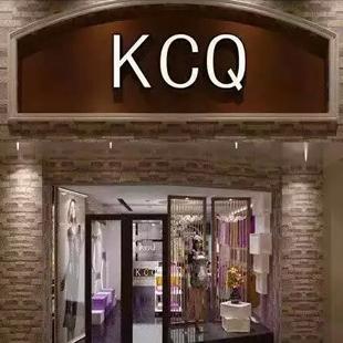 KCQ女装:白石洲加盟店即将开业!