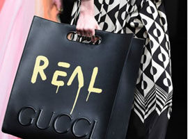 全球假货市场年规模超4000亿 最好卖的是包和鞋