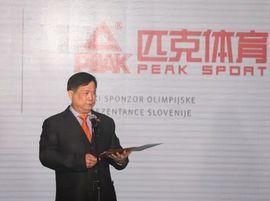 专访匹克董事长许景南:建国际品牌,布局全球化